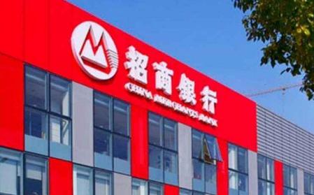 中国疾控中心论文:1月上旬新冠肺炎已在湖北省外蔓延