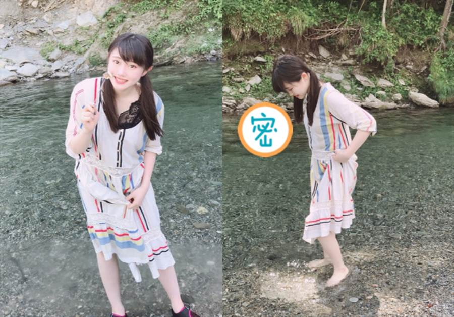 日本女星在河边踩水