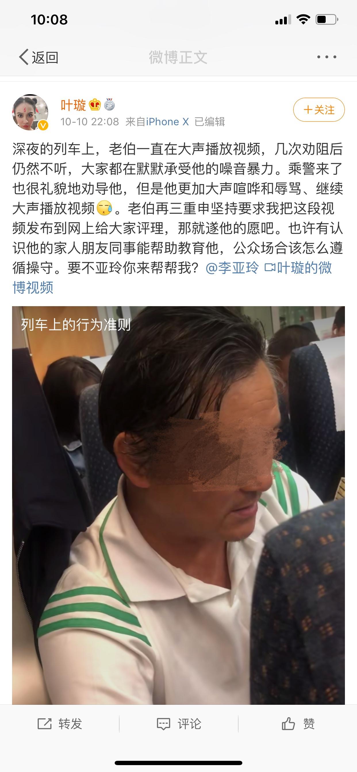 日产CEO西川广人辞职 对不当多领报酬担责
