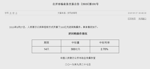 港交所涨近3%暂领蓝筹 放弃收购伦交所