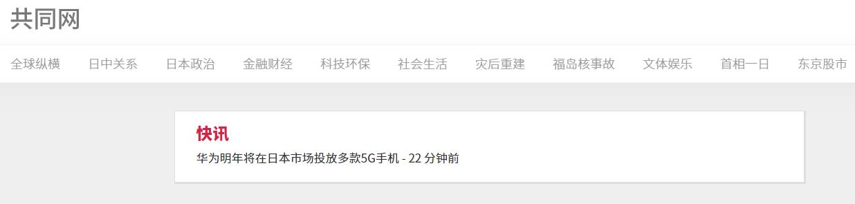 上海省际客运站发送与到达所有班车省际包车停运