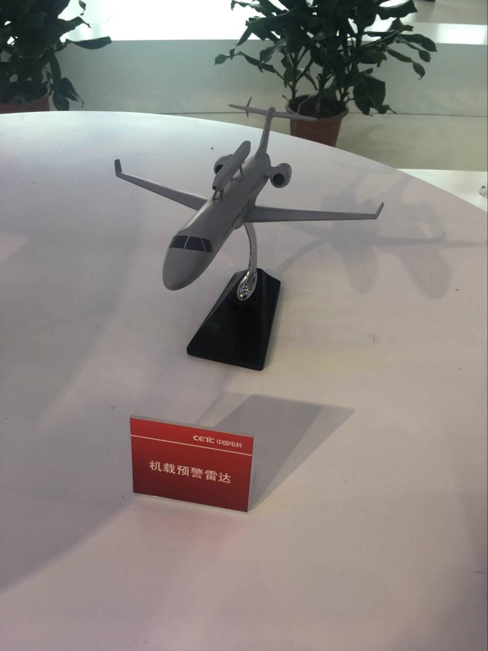为中国雷达代言 中国电科14所重装亮相世界雷达博览会