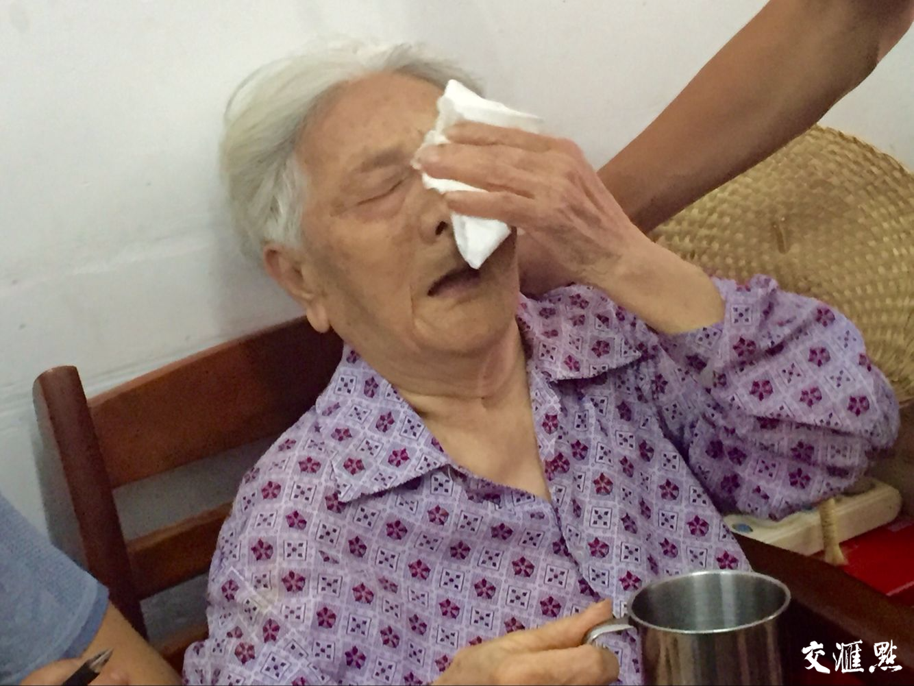 94岁老人勇敢站出来控诉日军慰安妇制度