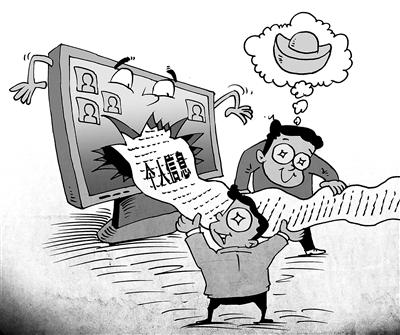 供图/视觉中国