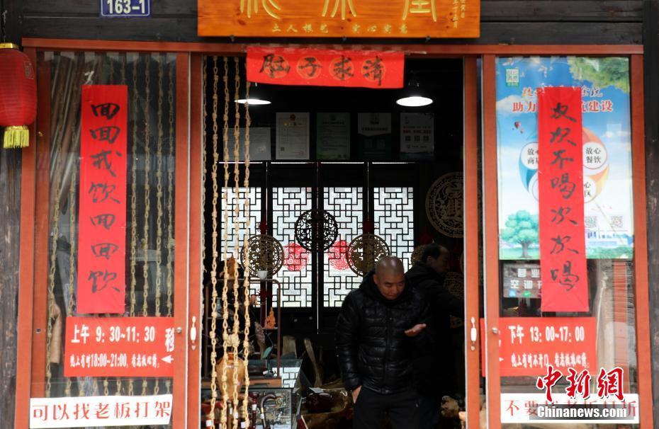 火鍋大王:撕碎美國名嘴Bill Maher的中國病毒論