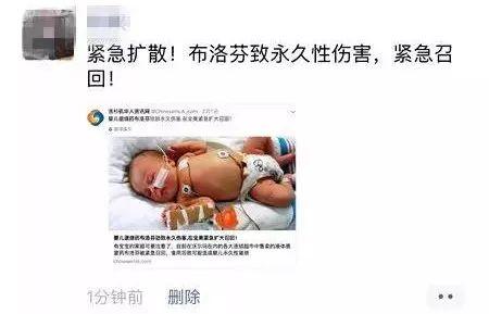 布洛芬因致永久傷害正在緊急召回?中國市場批次安全