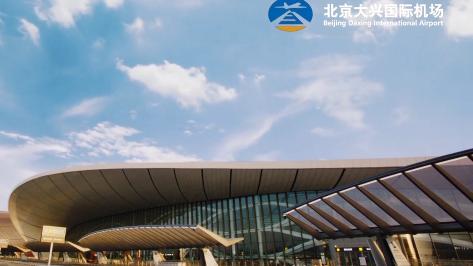 北京十月一日启动全国统一的财政机打票据新版式样