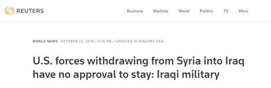 伊拉克军方:美军未获准留在伊拉克