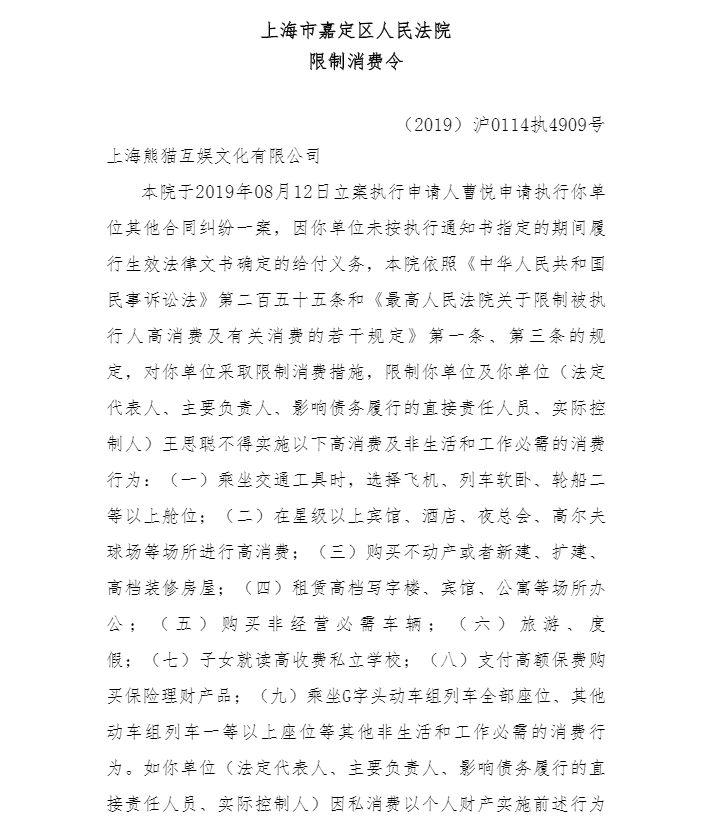 日本女星桐谷美玲宣布怀孕晒与丈夫甜蜜合照(图)