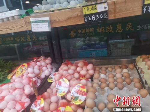 �D�楸本┴S�_一家社�^超市的�u蛋�^。 �x��^ �z