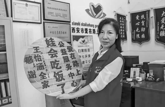 赵芳:情暖家乡的志愿服务达人