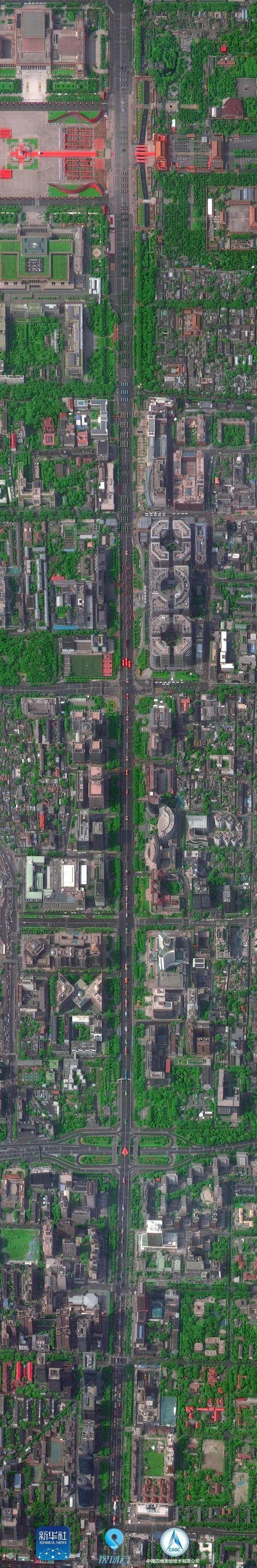 中国太保布局上海自贸区临港新片区