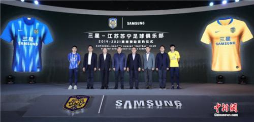 苏安和三星领导与球员相符影,公布新赛季球衣