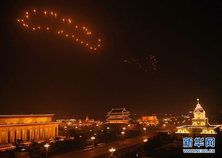 民政局取消明日起北京人份新型冠2020年温筛查29情捐