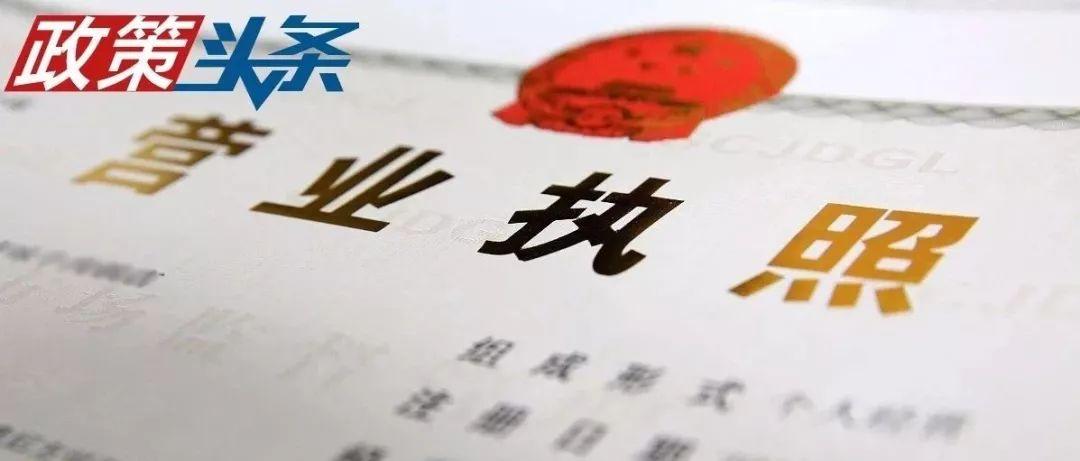 """新京报:县长在禁火令上署""""艺术签名""""有失严肃"""