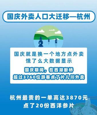 """日媒:日本四城市争当大熊猫""""落户地"""""""