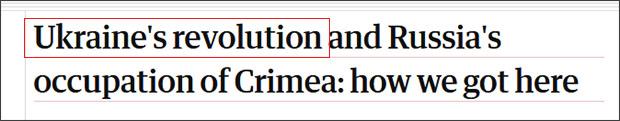 """英国《卫报》同样用了""""革命""""一词 截图自《卫报》"""