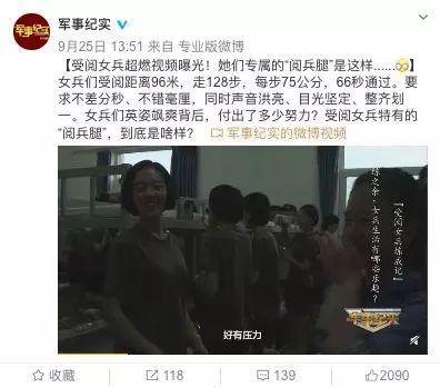 新任浙江纪委书记亮相 曾是中国银行副行长