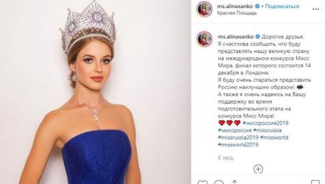 俄罗斯小姐放弃环球小姐选美赛 原因又是美签证?_意大利新闻_首页 - 意大利中文网