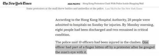 """《纽约时报》7月14日报道:""""一名警官在用手指挖抗议者的眼睛时,一根手指被部分咬断"""""""