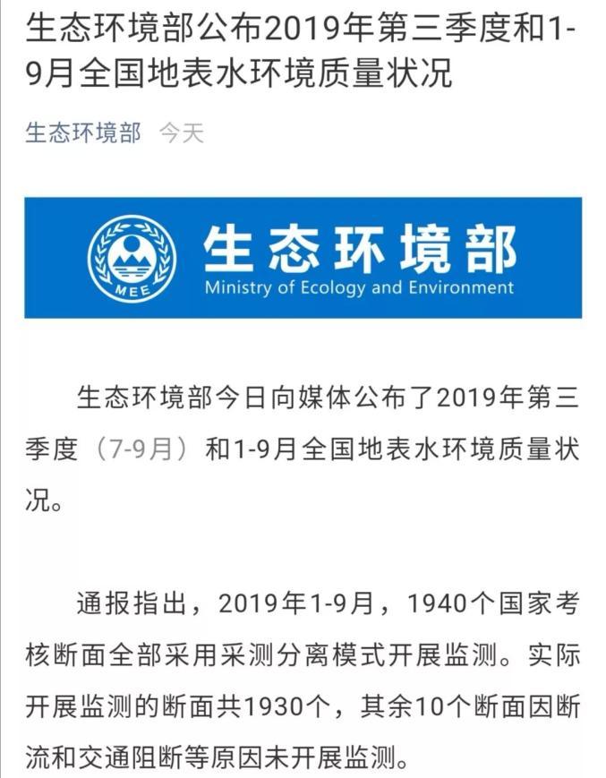 冬春航季启动 多家航企正式入场北京大兴机场运营