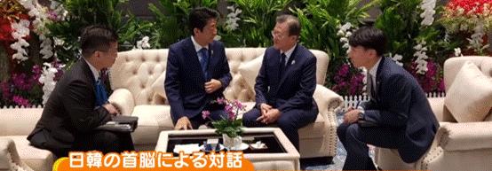 4日,安倍与文在寅进行会谈图源:全日本新闻网
