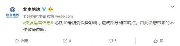 中国远征军是怎么回事?中国远征军是真的吗?