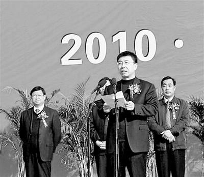 九年前程正义在一次活动中讲话。 北京青年报 图
