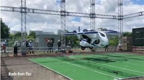 滑稽!日本试飞飞行汽车场地是一个超大笼子车身还拴着绳子