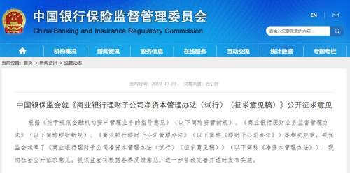 河北移动被判偿还中国优通1.05亿元 3亿纠纷何时了?