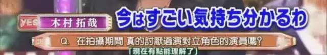 17岁的时候,他被爷爷带往参添蜷川幸雄导演的舞台剧《导盲犬》。