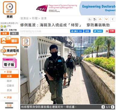 智慧办公成为中国平安假期高效运营的大利器