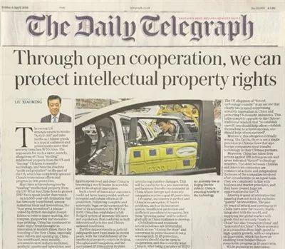"""▲4月6日,中国驻英国大使刘晓明在英国《每日电讯报》发表题为《坚持开放合作,保护知识产权》的文章,批驳美国污蔑中国""""窃取""""美国知识产权。"""