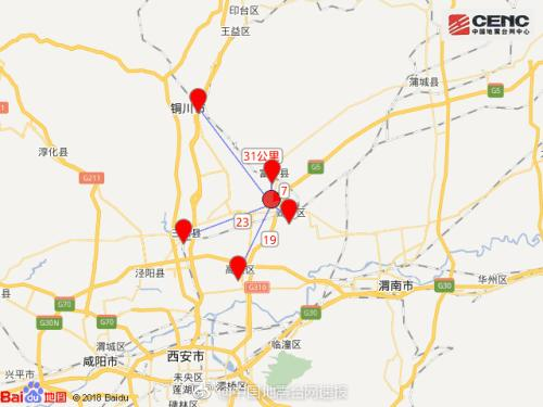 西安市阎良区发生地震 兵马俑无恙