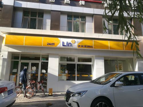 邻家、131等便利店纷纷关张 网友:谁来管我的饭?的照片 - 2