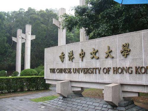 香港中文大学校园风光