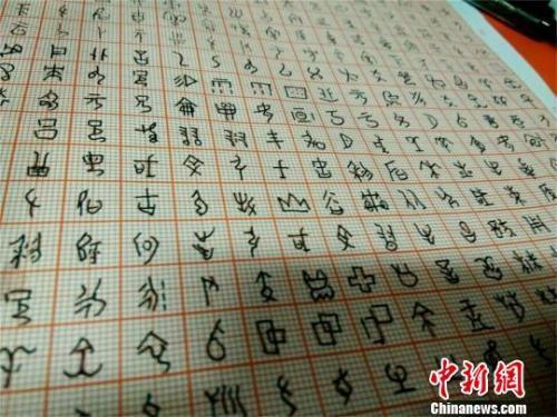 资料图:武汉一高校教师采用甲骨文教学,图为学生临摹甲骨文的作业。王文 摄