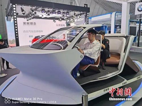 自动驾驶展示。中新网 吴涛 摄