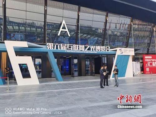 互联网之光博览会启用新展馆。中新网 吴涛 摄