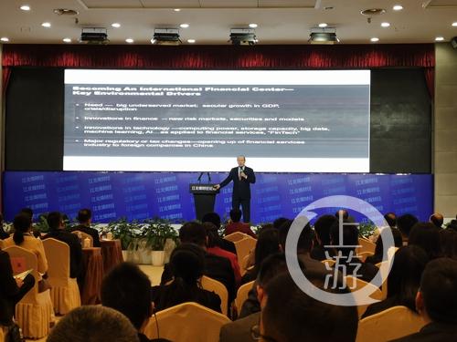 重庆建设内陆国际金融中心该如何发力