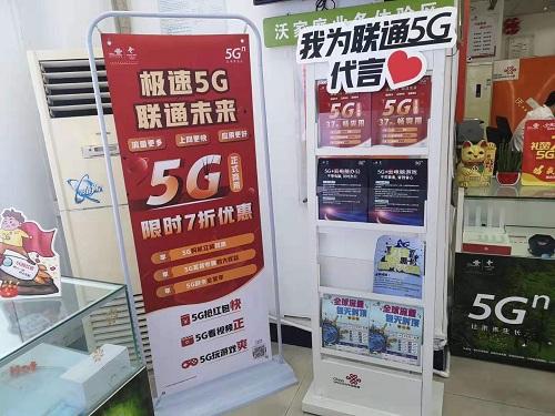 北青报:有序开放露天景区有利疫情防控