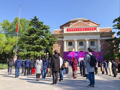 清华大学109周年 云校庆 ,中国电信天翼云带你回校园