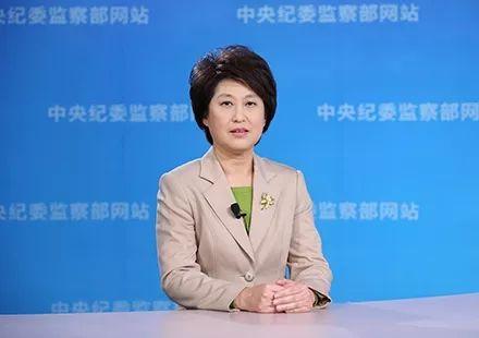 河南省委副书记喻红秋回京履新 曾出任妇联副主席