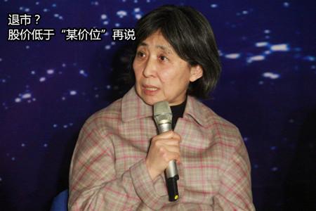 评:刘姝威给退市改革出馊主意 引导上市公司操纵股价