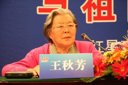 法媒:中国的爱国主义叙事打动人心