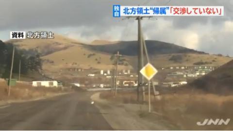 南千岛群岛(日本TBS电视台)