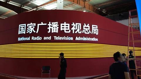 中方批驳美方在联大一般性辩论发言中的无端指责