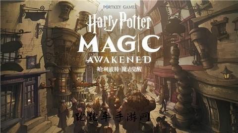 哈利波特手游魔杖来了!目前已开启预约网易代理卡牌RPG手游_手机 ...