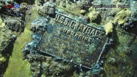 日本冲绳发现失踪75年的二战美军潜艇(图)_意大利新闻_意大利中文网