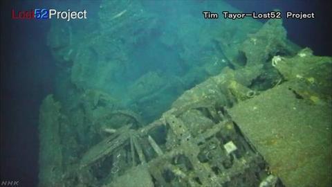 【蜗牛棋牌】日本冲绳发现失踪75年的二战美军潜艇(图)